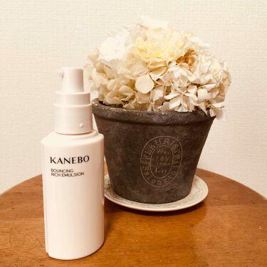 カネボウ バウンシング リッチ エマルジョン/KANEBO/乳液を使ったクチコミ(2枚目)