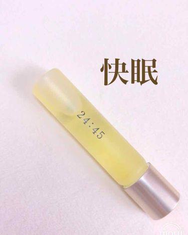 ネイルオイルニイヨンヨンゴ/uka/ネイルケアを使ったクチコミ(1枚目)