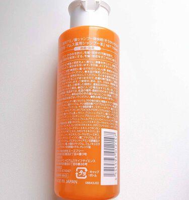 薬用 爽快柑 アミノ酸シャンプー/エーエフシー/シャンプー・コンディショナーを使ったクチコミ(2枚目)
