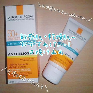 アンテリオス XL/LA ROCHE-POSAY/化粧下地を使ったクチコミ(1枚目)