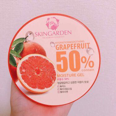 グレープフルーツ50% モイスチャージェル/スキンガーデン/フェイスクリームを使ったクチコミ(1枚目)