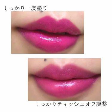 ルージュ ピュールクチュール/YVES SAINT LAURENT BEAUTE/口紅を使ったクチコミ(2枚目)