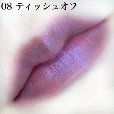 リップモンスター/KATE/口紅を使ったクチコミ(4枚目)