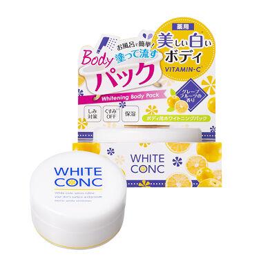 薬用ホワイトコンク ホワイトニングボディパックCⅡ