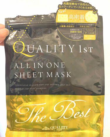 オールインワンシートマスク ザ・ベストEX 携帯用/クオリティファースト/シートマスク・パックを使ったクチコミ(1枚目)