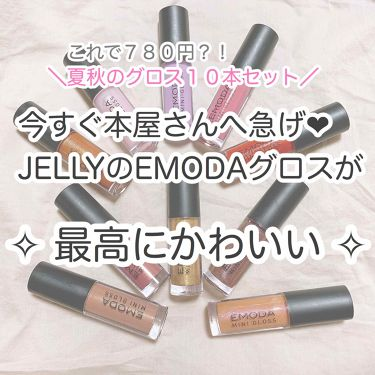 JELLY 2019年9月号/JELLY/雑誌 by し  ろ
