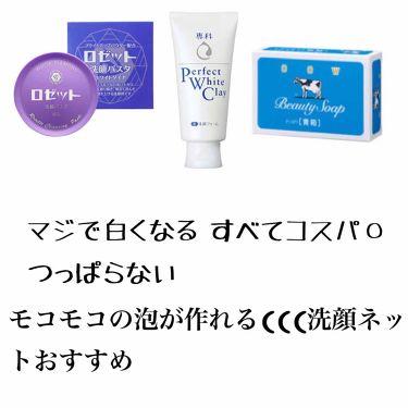 フェイスマスク ルルルンプレシャスRED(濃密保湿タイプ)/ルルルン/シートマスク・パックを使ったクチコミ(2枚目)