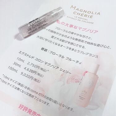 エクストレド コロン マグノリア シェリー/ロジェ・ガレ/香水(レディース)を使ったクチコミ(2枚目)