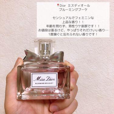 ミス ディオール ブルーミング ブーケ(オードゥトワレ)/Dior/香水(レディース)を使ったクチコミ(10枚目)