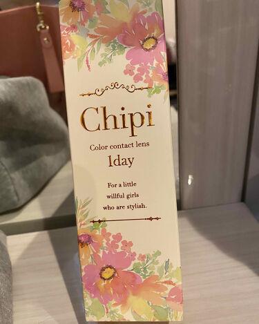 シピ(Chipi) ワンデー/Chipi/カラーコンタクトレンズを使ったクチコミ(1枚目)