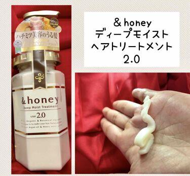 ディープモイスト シャンプー1.0/ヘアトリートメント2.0/&honey/シャンプー・コンディショナーを使ったクチコミ(3枚目)