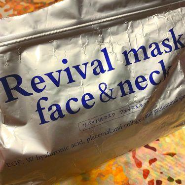 リバイバルマスク フェイス&ネック/SPC/シートマスク・パックを使ったクチコミ(1枚目)
