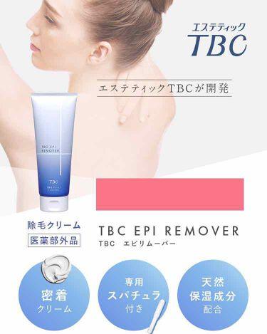 エピリムーバー/TBC/脱毛・除毛を使ったクチコミ(2枚目)