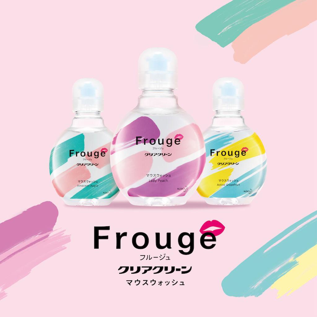 新登場!息までかわいくメイクできるマウスウォッシュ「Frouge(フルージュ)」を100名様に!(1枚目)