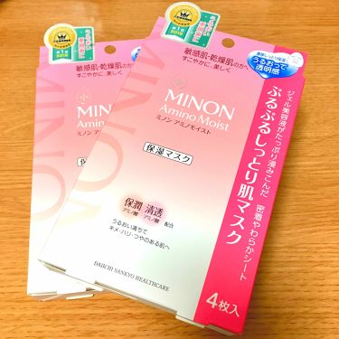 ryoさんの「ミノンアミノモイスト ぷるぷるしっとり肌マスク<シートマスク・パック>」を含むクチコミ
