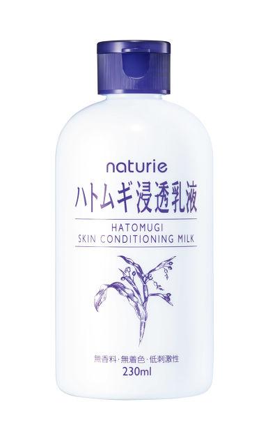 ナチュリエ ナチュリエ ハトムギ浸透乳液(ナチュリエ スキンコンディショニングミルク)