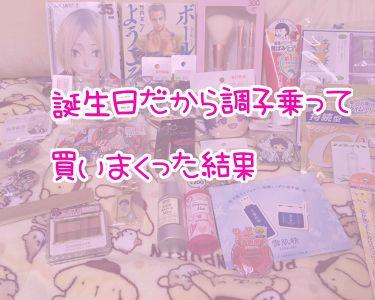 ぷりん丼さんの「DHCビタミンC<美肌サプリメント>」を含むクチコミ
