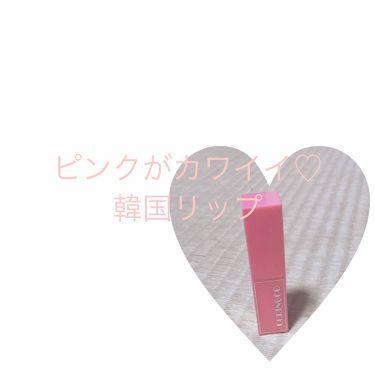 チェリーチュウバニーリップスティック/CORINGCO/口紅を使ったクチコミ(1枚目)