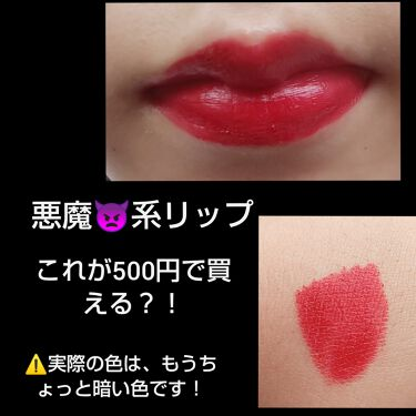 クレヨンリップ/ZUQUUUN GIRLS/口紅を使ったクチコミ(1枚目)