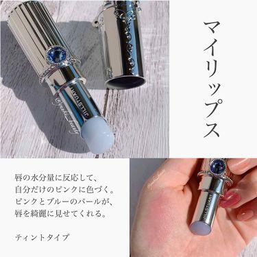 サムシングピュアブルー マイリップス/JILL STUART/口紅を使ったクチコミ(3枚目)