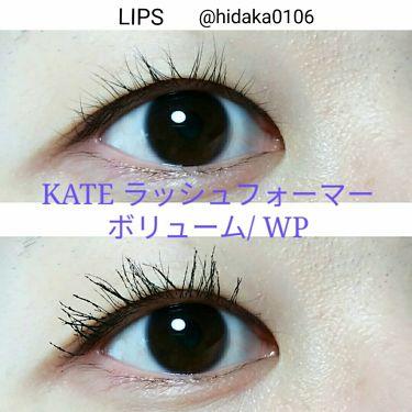 ラッシュフォーマーWP(ボリューム)/KATE/マスカラを使ったクチコミ(3枚目)