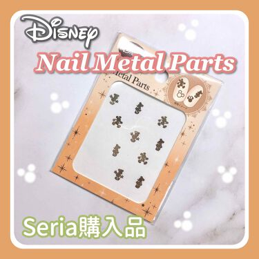 Disney nailmetalparts/セリア/ネイル用品を使ったクチコミ(1枚目)