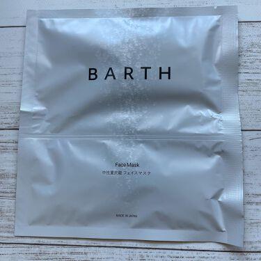 中性重炭素フェイスマスク/BARTH/シートマスク・パックを使ったクチコミ(2枚目)
