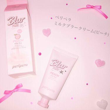 ミルク ブラー クリーム/PERIPERA/化粧下地を使ったクチコミ(1枚目)