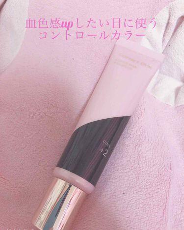 【画像付きクチコミ】❤︎コフレドールカラースキンプライマーUV05ピンク系❤︎いつもはトーンアップ系の下地を使いますが、血色感があまりない方なので、頬まわりにはピンクのコントロールカラーを仕込んで、血色感のあるように見せるようにしています✨コフレドールの...