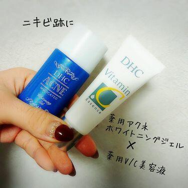 薬用アクネホワイトニング ジェル(部分用美容液)/DHC/美容液を使ったクチコミ(1枚目)