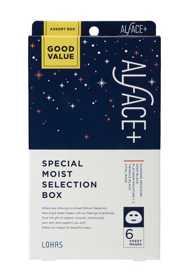 2020/12/1発売 ALFACE+ オルフェス スペシャルモイストセレクションボックス