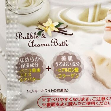 贅沢泡とろ 入浴料 アンバーミルクの香り /お湯物語/入浴剤を使ったクチコミ(5枚目)