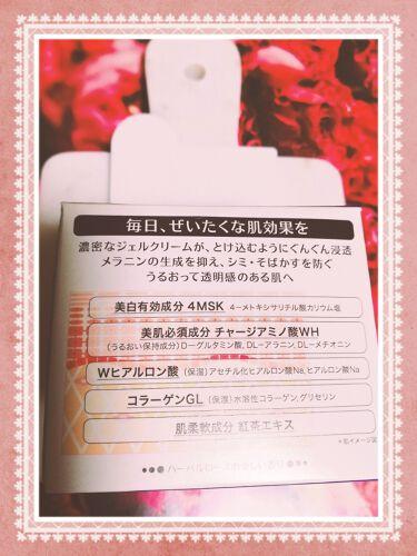 スペシャルジェルクリームA (ホワイト)/アクアレーベル/オールインワン化粧品を使ったクチコミ(5枚目)