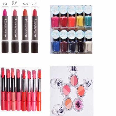 【画像付きクチコミ】初めまして!🍒Cherry🍒です!今回は「DAISO大好き女が全力でおすすめするDAISO✖️カンコレ&DAISO✖️SPINNSコラボコスメ紹介」(リップ、チーク、ネイル)今回は商品の良かったところを紹介していきます。細かい色などの...