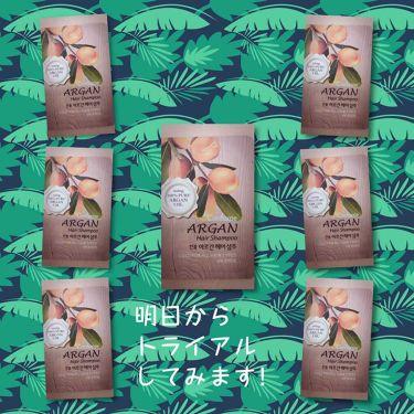 confume アルガンヘアーシャンプー/その他/シャンプー・コンディショナーを使ったクチコミ(3枚目)