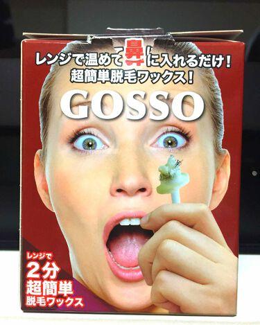 GOSSOブラジリアンノーズワックス 10回分/GOSSO(ゴッソ)/脱毛・除毛を使ったクチコミ(1枚目)