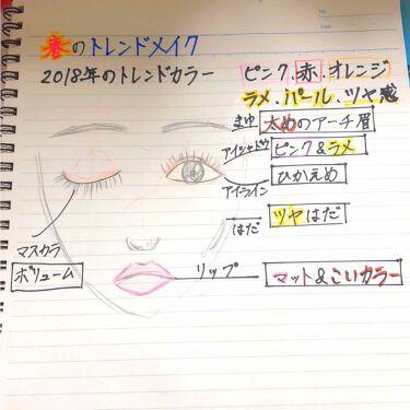 みかん on LIPS 「🐝🌷春のトレンドメイク🐝🌷2018年のトレンドカラーは、ピンク..」(1枚目)