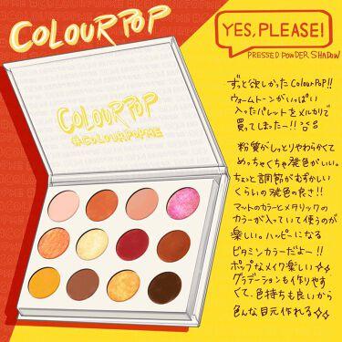 せんぷうきさんの「ColourPop(カラーポップ)pressed powder eyeshadow <パウダーアイシャドウ>」を含むクチコミ