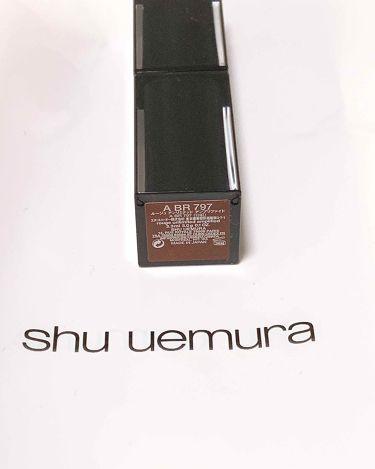 ルージュアンリミテッド アンプリファイド/shu uemura/口紅を使ったクチコミ(2枚目)