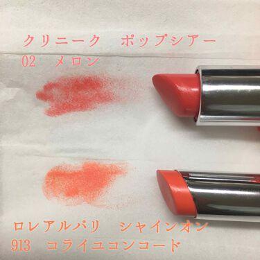 シャインオン/ロレアル パリ/口紅を使ったクチコミ(2枚目)