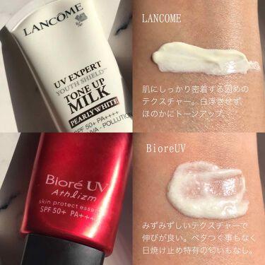 UV エクスペール トーン アップ/LANCOME/化粧下地を使ったクチコミ(2枚目)