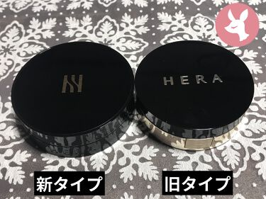 ブラッククッション/HERA/クッションファンデーションを使ったクチコミ(3枚目)