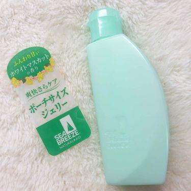 デオ&ジェル B (ホワイトマスカット)/シーブリーズ/デオドラント・制汗剤を使ったクチコミ(1枚目)
