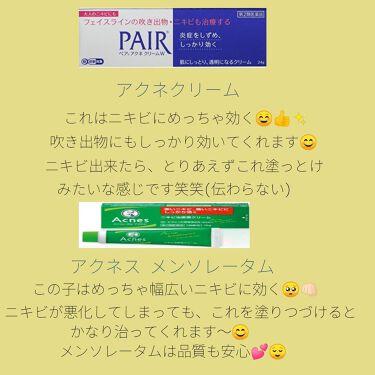 乳液・敏感肌用・さっぱりタイプ/無印良品/乳液を使ったクチコミ(6枚目)