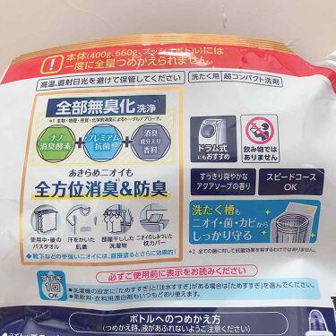 【画像付きクチコミ】✩⋆✩⋆✩⋆✩⋆✩⋆✩⋆✩#トップトップスーパーNANOXニオイ専用✩⋆✩⋆✩⋆✩⋆✩⋆✩⋆✩これ今使ってる洗濯洗剤です。部屋干し臭や生乾き臭などが気になる主婦が選ぶ洗濯洗剤、5つの部門でNo.1洗濯洗剤に選ばれたらしいです✨...