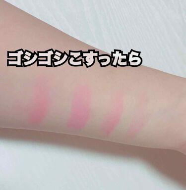 カンコレ リップスティック/DAISO/口紅を使ったクチコミ(4枚目)