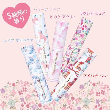 オハナ・マハロ スティックパルファム/OHANA MAHAALO/香水(レディース)を使ったクチコミ(3枚目)