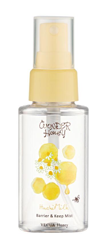 2020/10/6発売 VECUA Honey はちみるく バリア&キープミスト