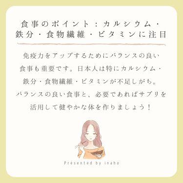 フェイシャルソープ/inaho/洗顔石鹸を使ったクチコミ(4枚目)