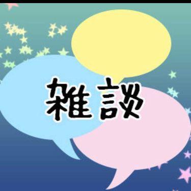ユイ on LIPS 「こんばんは!遅くなってごめんなさい!4月25日に修学旅行で京都..」(1枚目)